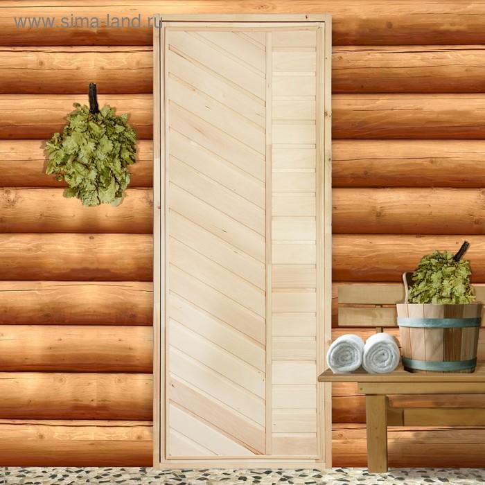 Дверь глухая №5, размер с коробкой 180*70 см, липа