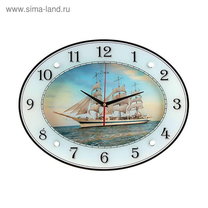 """Часы настенные овальные """"Парусник"""", 35х46 см"""