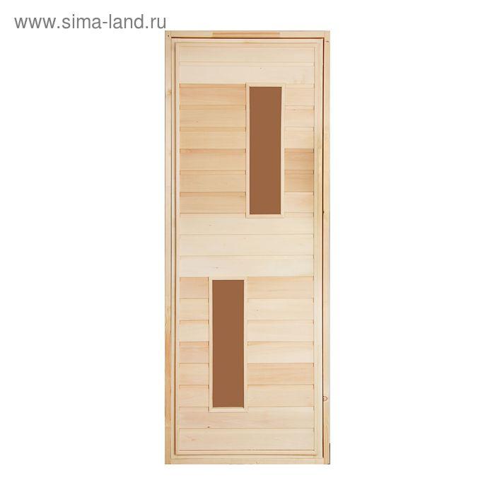 Дверь со стеклом «Два стекла», размер с коробкой 180 х 70 см, липа