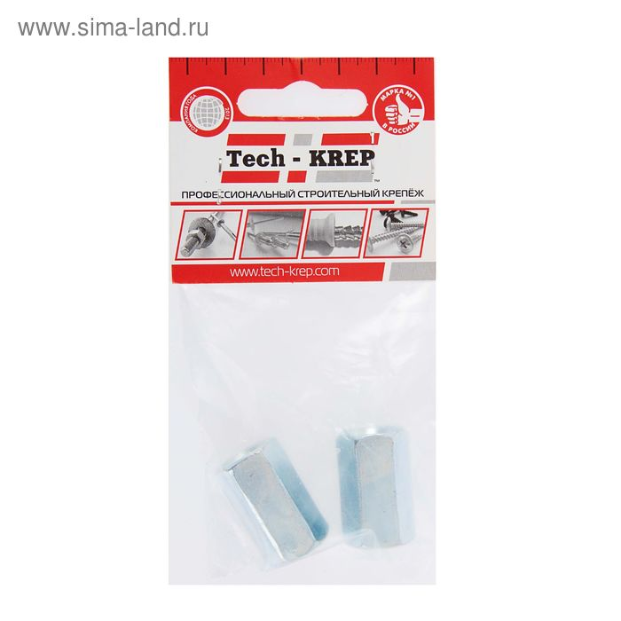 Гайка DIN6334 соединительная оцинк. М10, в пакете 2 шт.