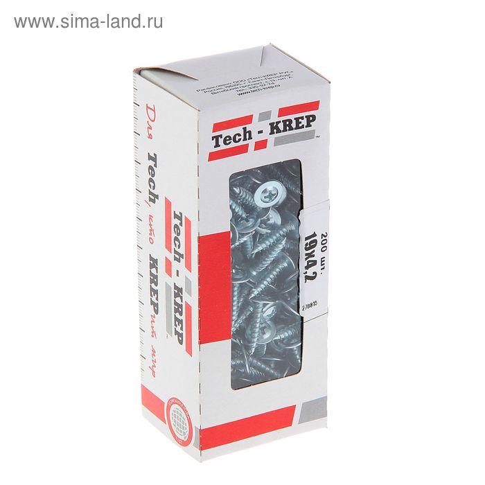 Саморезы с прессшайбой TECH-KREP, ШСММ, 4.2х19 мм, острый, 200 шт.