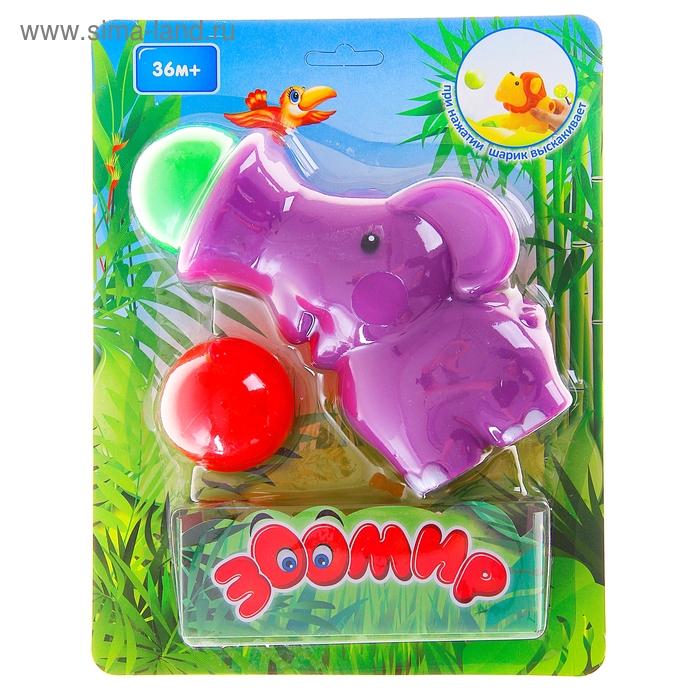 """Игровой набор """"Зоомир"""", слоник-стрелялка, 2 шарика"""