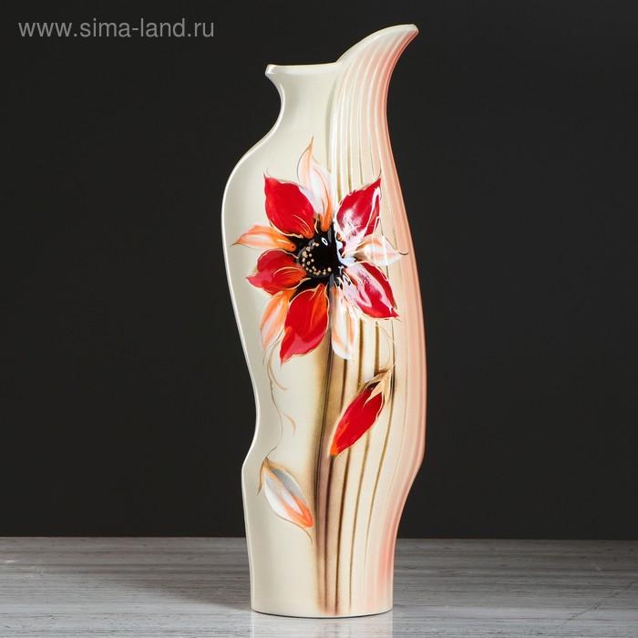 """Ваза """"Флора"""" бело-оранжевая"""