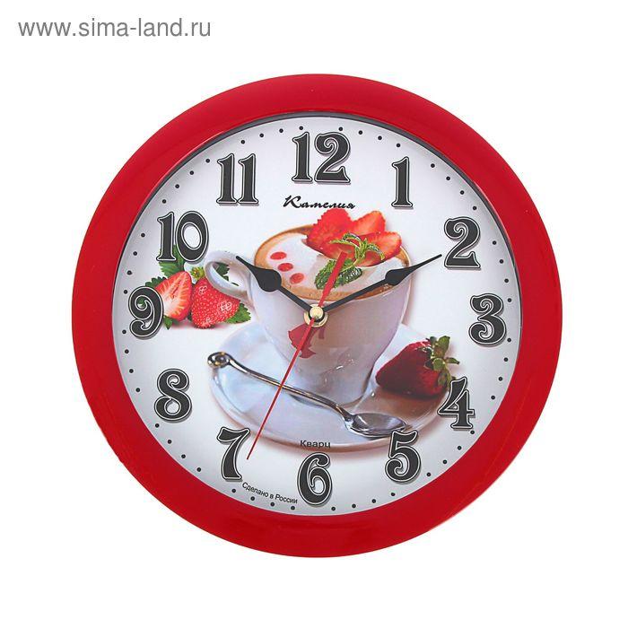 """Часы настенные круглые  """"Клубника"""""""