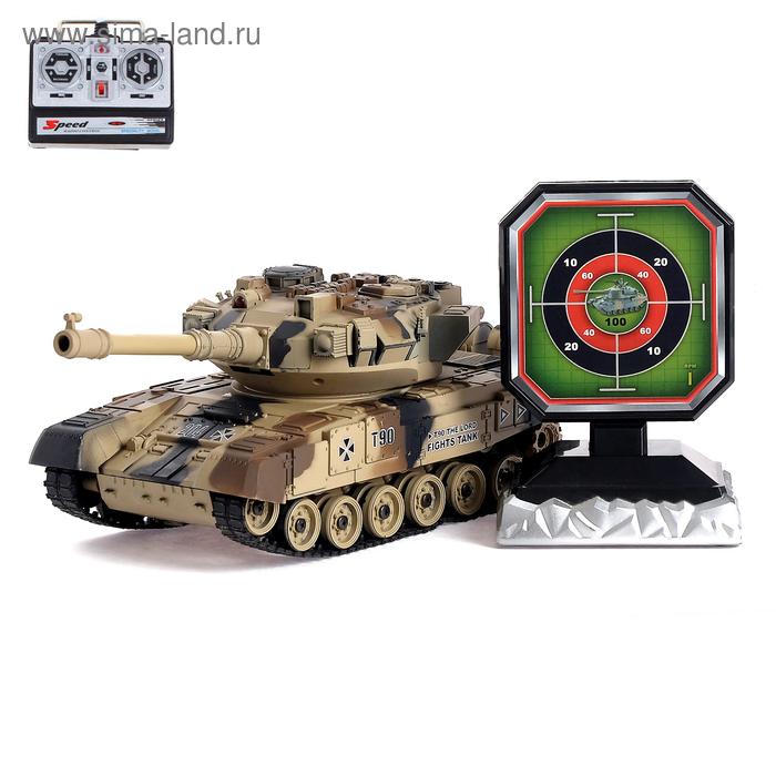 """Танк радиоуправляемый """"Т90"""", с аккумулятором, стреляет ВВ пулями"""