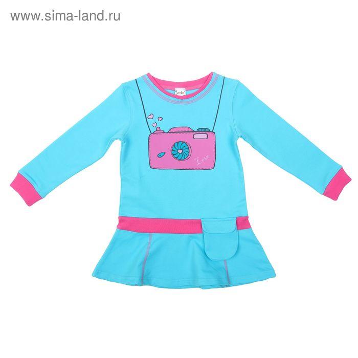 Платье для девочки. длинный рукав, рост 122-128 см 752-AZ
