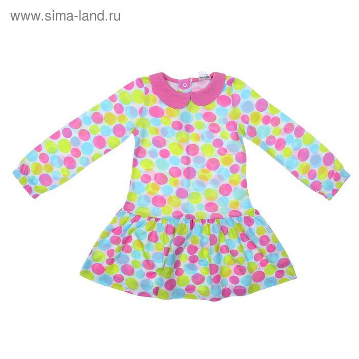 """Платье для девочки с длинным рукавом """"Цветные круги"""", рост 110-116 см"""