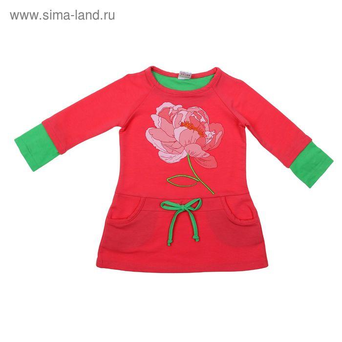 Платье для девочки длинный рукав, рост 110-116 см, цвет коралл AZ-753