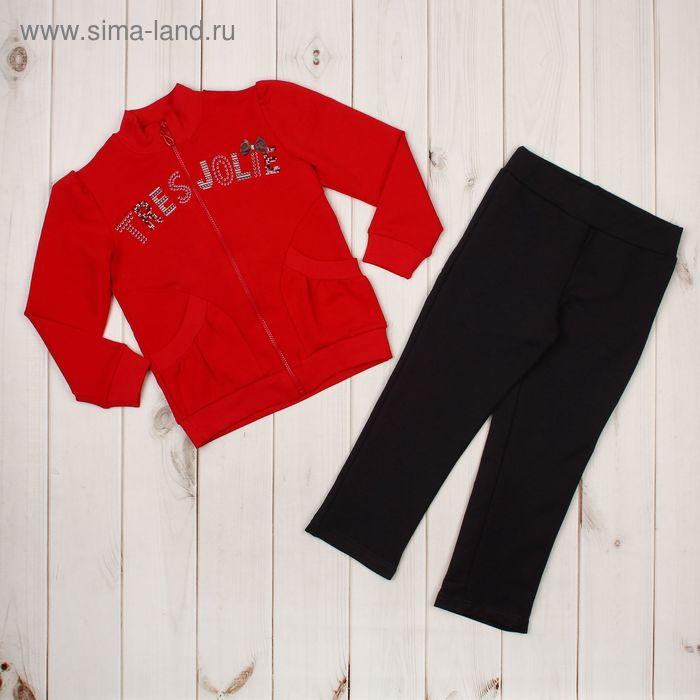 Спортивный комплект (куртка+брюки), рост 98 см (3 года), цвет тёмно-серый/красный (арт. Л376)