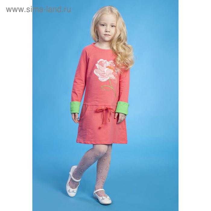 Платье для девочки длинный рукав, рост 122-128 см, цвет коралл AZ-753