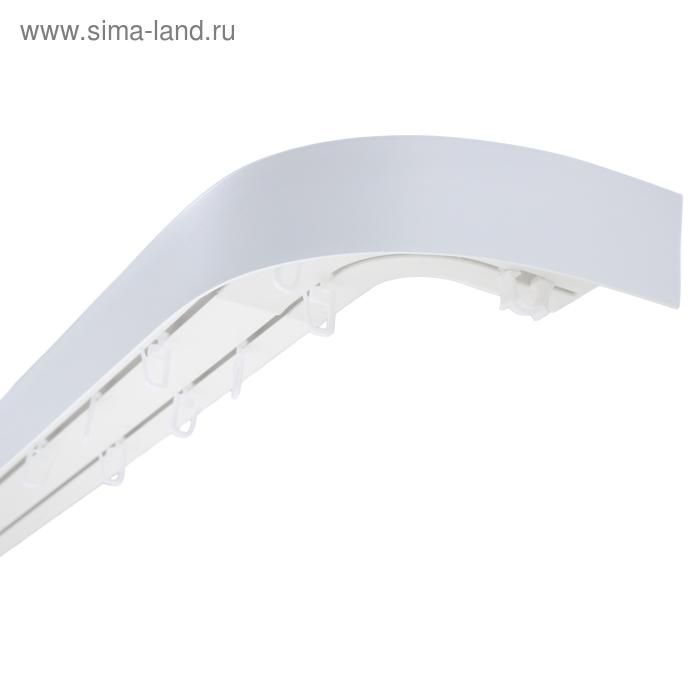 """Карниз с пластиковой декоративной планкой """"Ультракомпакт"""", 2 ряда, цвет белый, 180 см"""