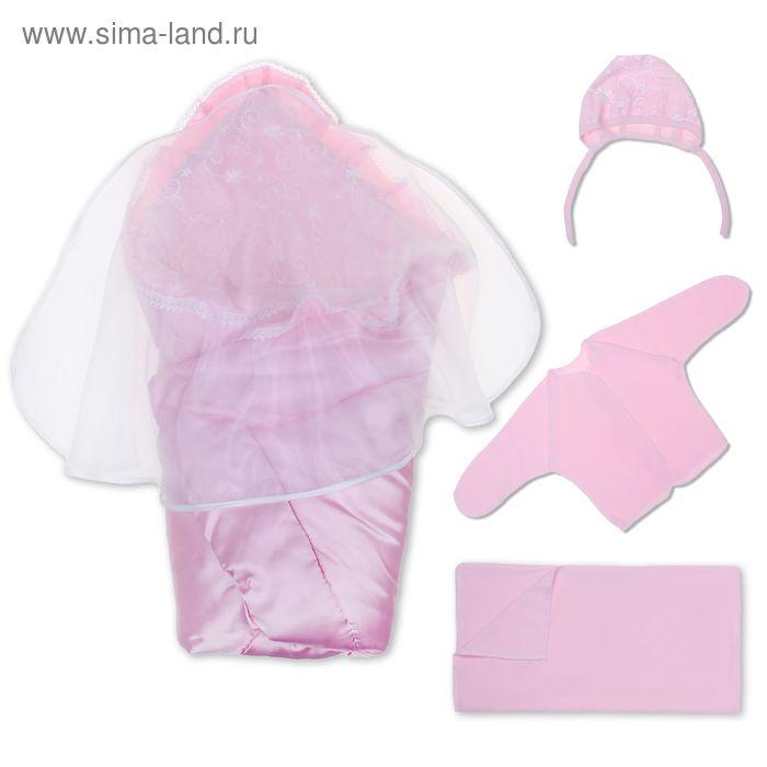 Комплект на выписку: 4 предмета, цвет розовый