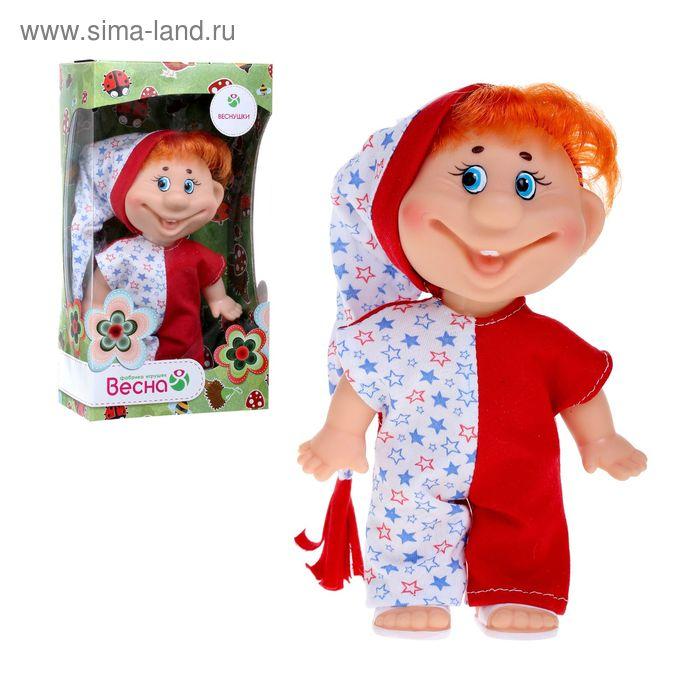 """Кукла """"Гриша 7"""""""