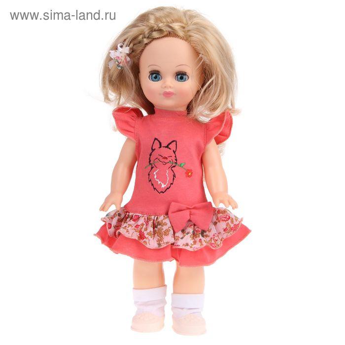 """Кукла """"Наталья 1"""" со звуковым устройством, МИКС"""