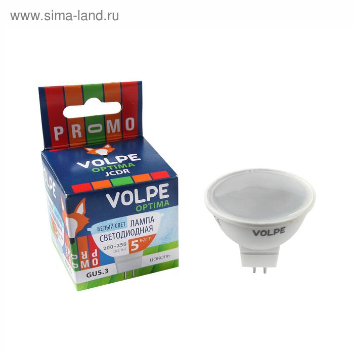 Лампа светодиодная Volpe, GU5.3, 5 Вт, свет белый