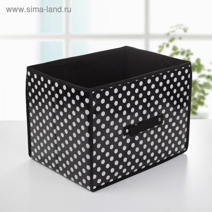 """Короб для хранения, 37х27х27 см """"Горошек"""", цвет черно-белый"""