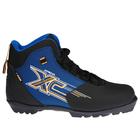 Ботинки лыжные TREK Арена, крепление NNN, ИК, цвет чёрный, лого синий, размер 40