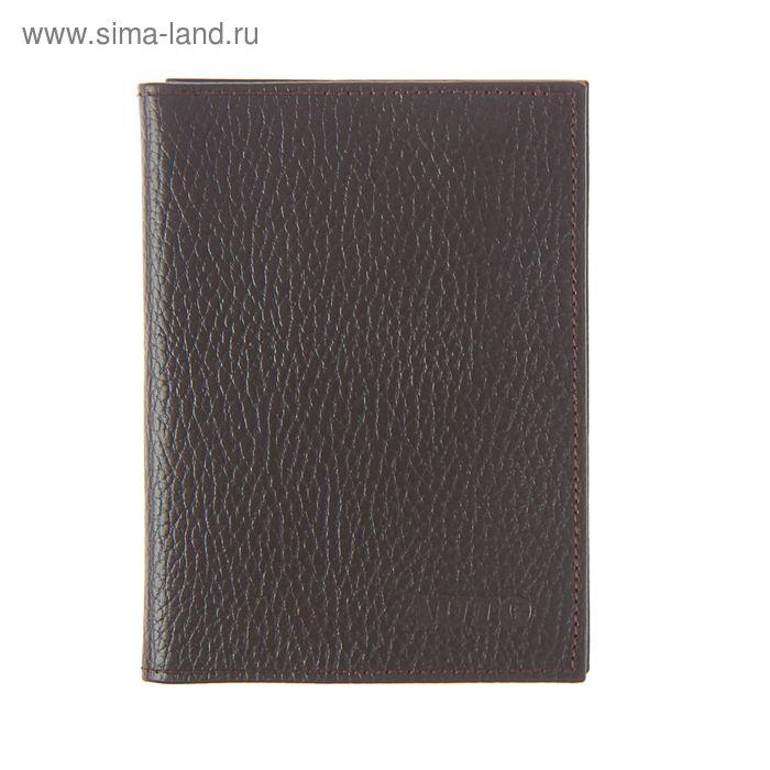 Обложка для автодокументов и паспорта, коричневый флотер