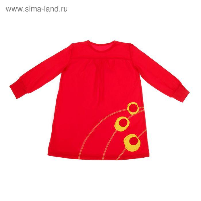 Платье для девочки с манжетами, рост 122 см (32), цвет красный