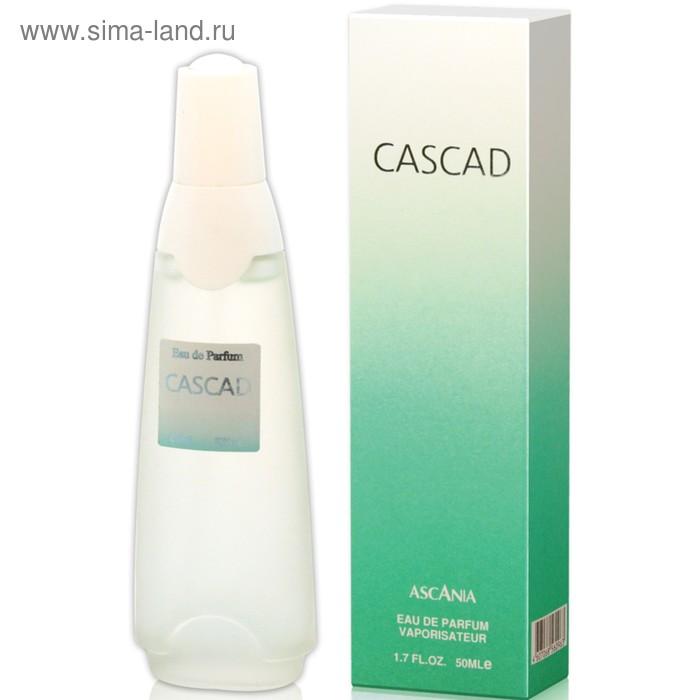 Парфюмированная вода женская Cascad, 50 мл