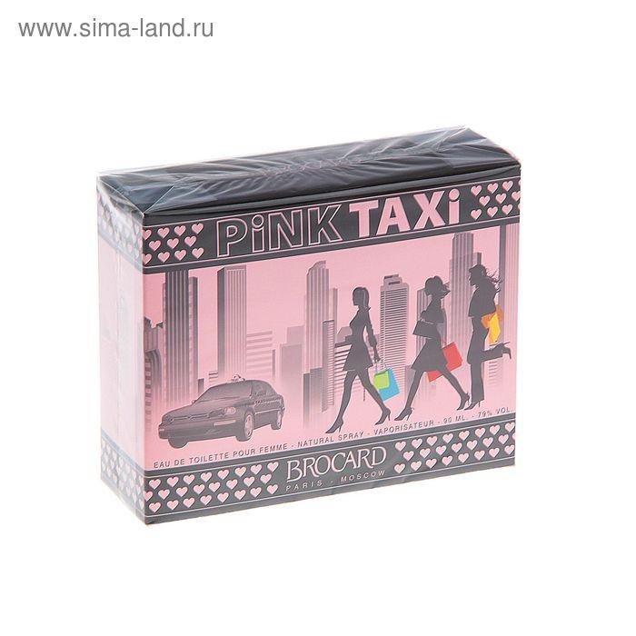 Туалетная вода женская Pink Taxi, 90 мл
