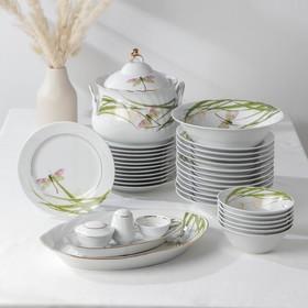 """Сервиз столовый """"Стрекоза"""", 37 предметов, 2 вида тарелок"""