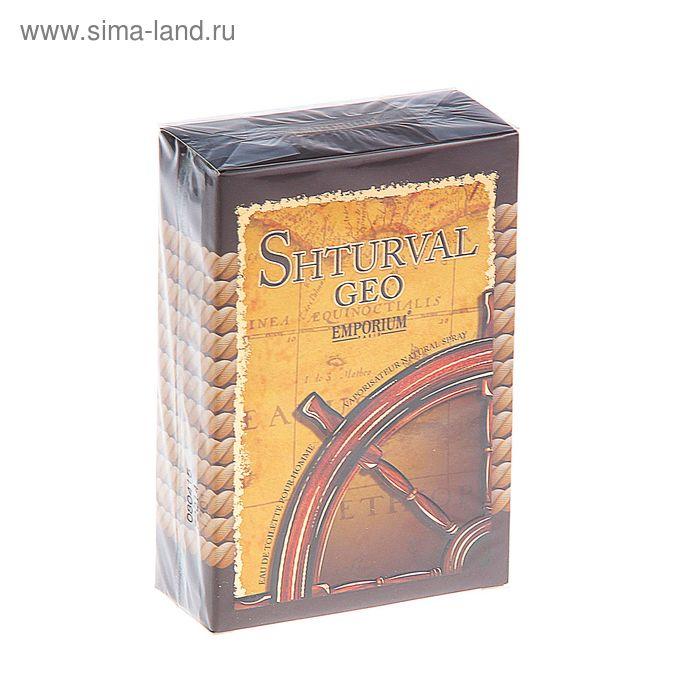 Туалетная вода мужская Shturval Geo, 80 ml