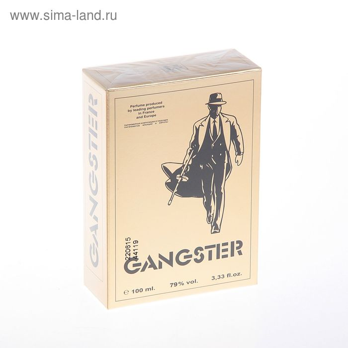 Туалетная вода мужская Gangster Pour Home, 100 мл
