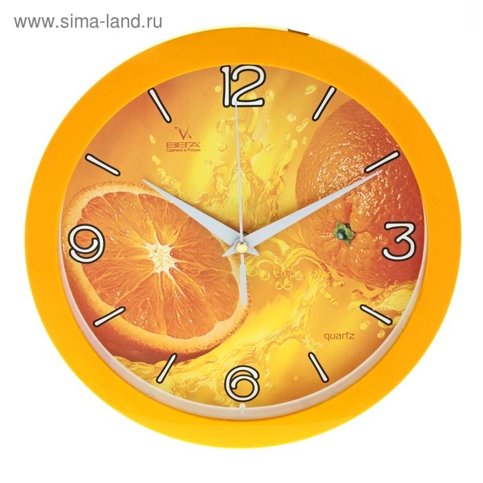 "Часы настенные круглые ""Апельсин"", кухонные"