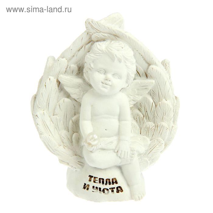 """Фигура ангел """"Тепла и уюта"""""""