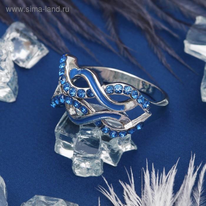 """Кольцо """"Плетение"""", цвет синий в серебре, размер 16,17,18 МИКС"""