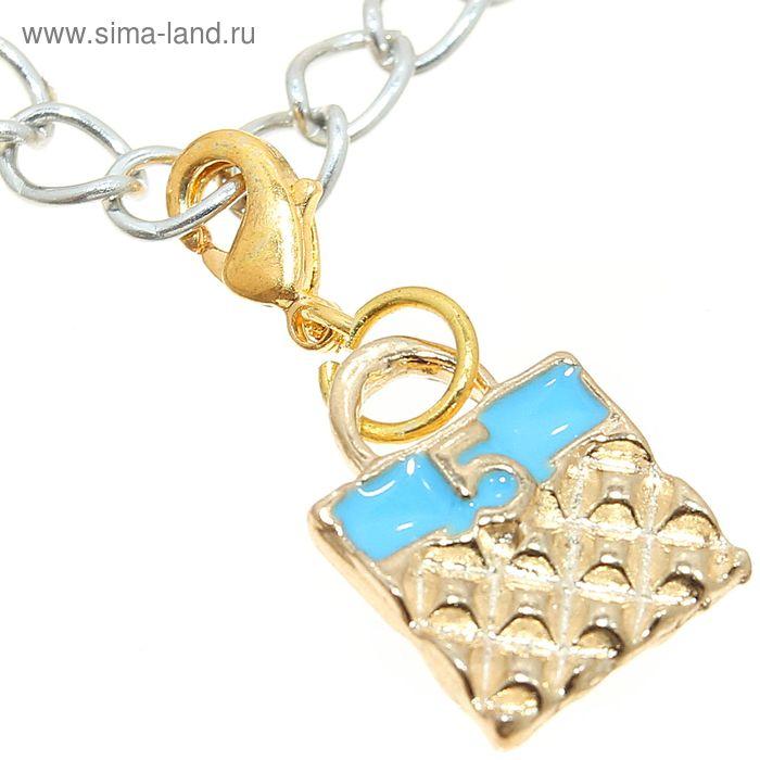 """Шармик """"Сумка"""", цвет голубой в золоте"""