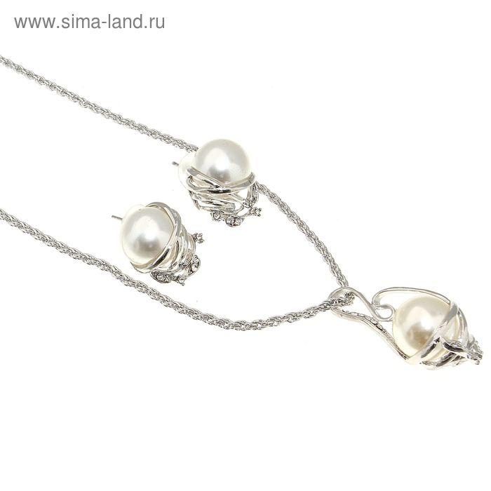 """Гарнитур 2 предмета: серьги, кулон """"Абстракция"""", цвет белый в серебре, 45см"""