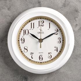 """Часы настенные классические """"Вега"""", белые, цифры узорные"""