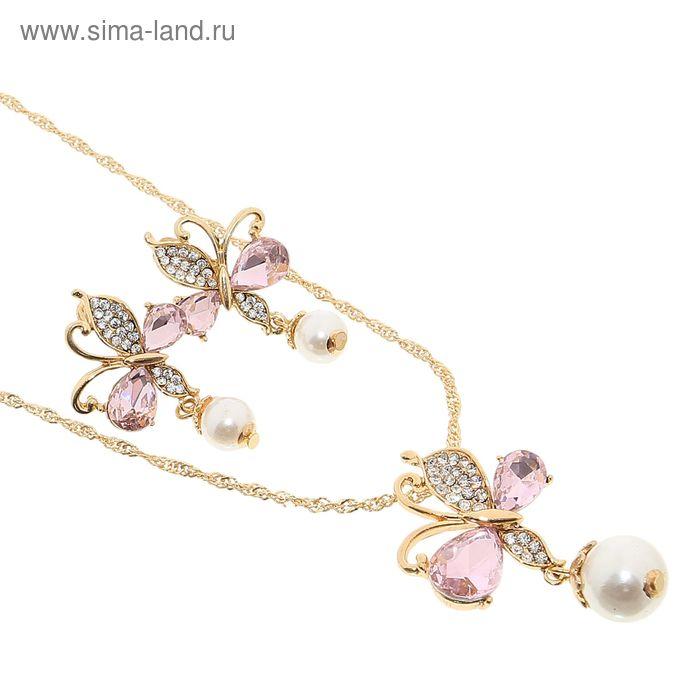 """Гарнитур 2 предмета: серьги, кулон """"Бабочки"""" с жемчужинкой, цвет розовый в золоте"""