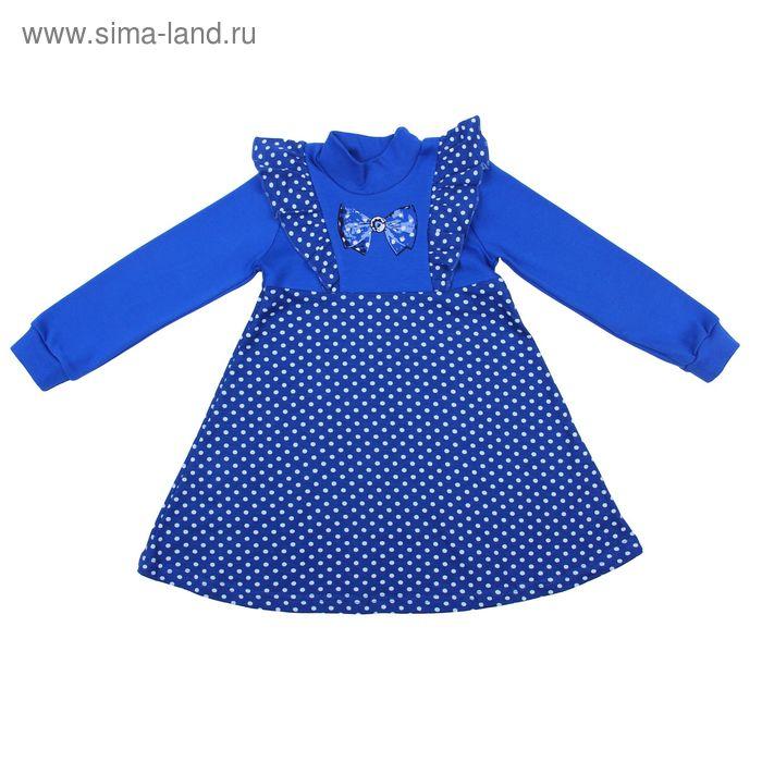 """Платье для девочки """"Дефиле"""", рост 128 см (64), цвет синий+белый горох"""