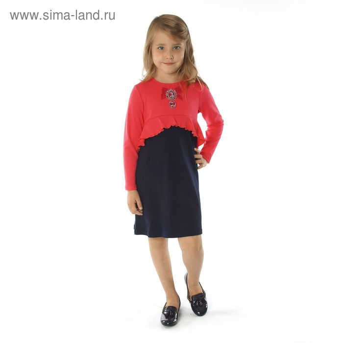 """Платье для девочки """"Дефиле"""", рост 104 см (54), цвет коралл+темно-синий ДПД478067"""