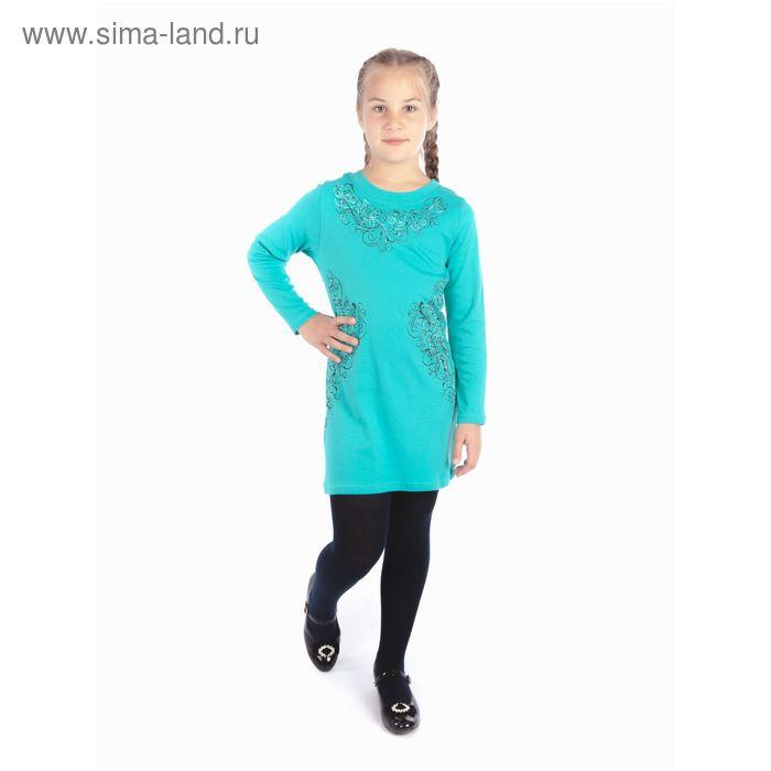"""Платье для девочки """"Дефиле"""", рост 104 см (54), цвет светлая бирюза ДПД552067"""