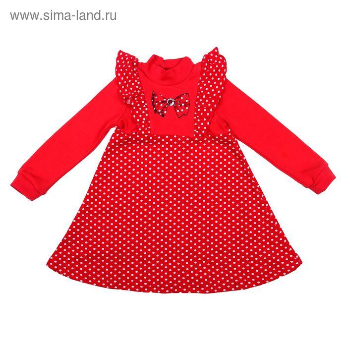 """Платье для девочки """"Дефиле"""", рост 98 см (52), цвет красный+белый горох"""