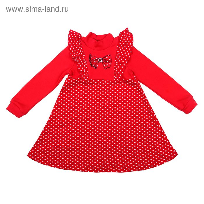 """Платье для девочки """"Дефиле"""", рост 128 см (64), цвет красный+белый горох"""