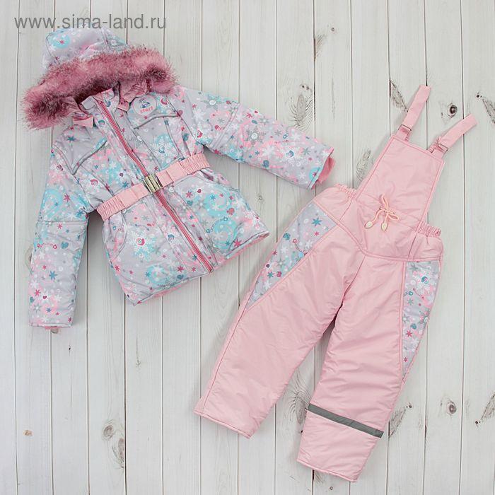"""Комплект для девочек """"ЭВИТА"""", рост 104 см, цвет розовый (арт. 5 ВИДА 07_Д)"""