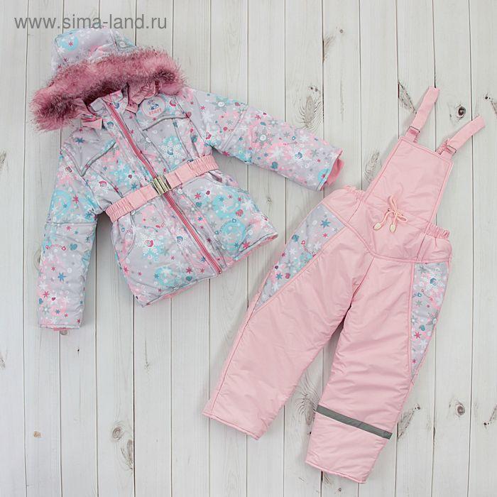 """Комплект для девочек """"ЭВИТА"""", рост 86 см, цвет нежно-розовый (арт. 5 ВИДА 07_М)"""