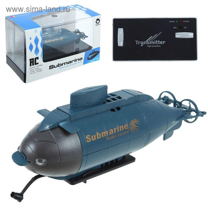 """Подводная лодка радиоуправляемая """"Субмарина"""", 4 канала, световые эффекты, цвета МИКС"""