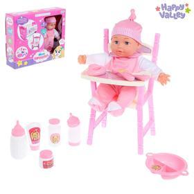 """Пупс """"Малышок"""" со стульчиком и аксессуарами (говорит: """"мама"""", """"папа"""", плачет, смеётся)"""