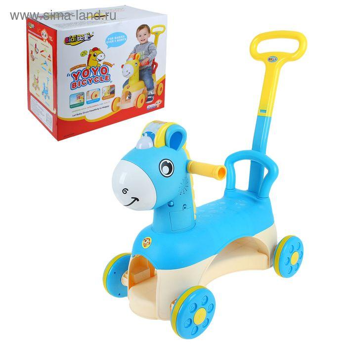 """Толокар """"Лошадь"""" с развивающими элементами, цвет голубой"""