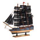 Корабль сувенирный большой «Трёхмачтовый», борта с синей полосой, паруса чёрные с пиратскими флагами, микс, 50 х 44 х 9 см