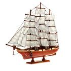 Корабль сувенирный большой «Трёхмачтовый», борта светлое дерево с полосой, паруса белые, 59 х 47 х 10 см