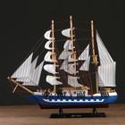 Корабль сувенирный большой «Трёхмачтовый», борта чёрные, паруса бежевые с полосами, 50 х 44 х 10 см