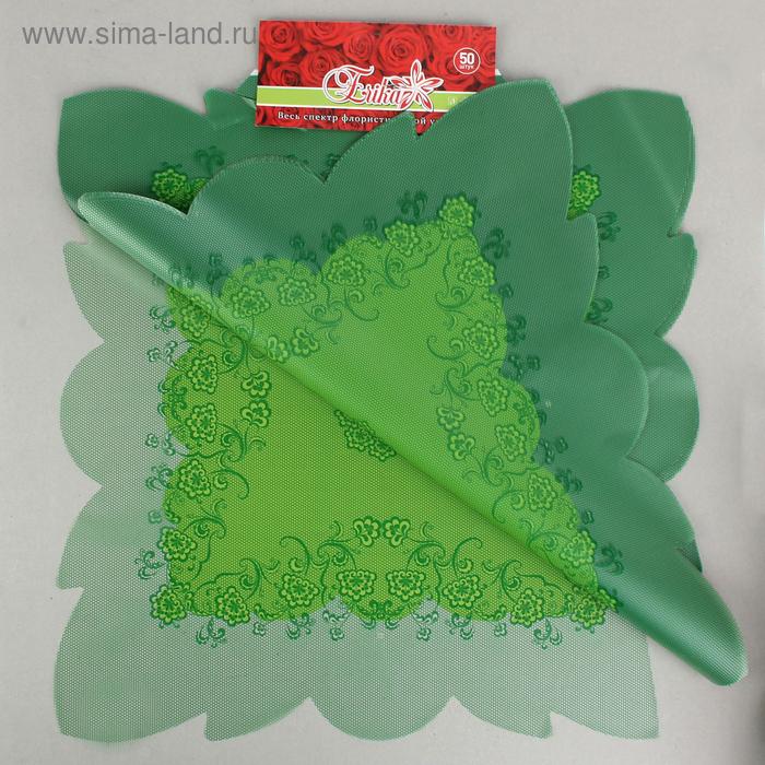 "Салфетка для цветов Cartapack ""Эмели"", салатовый-зелёный, 60х60 см, 35 мкм"