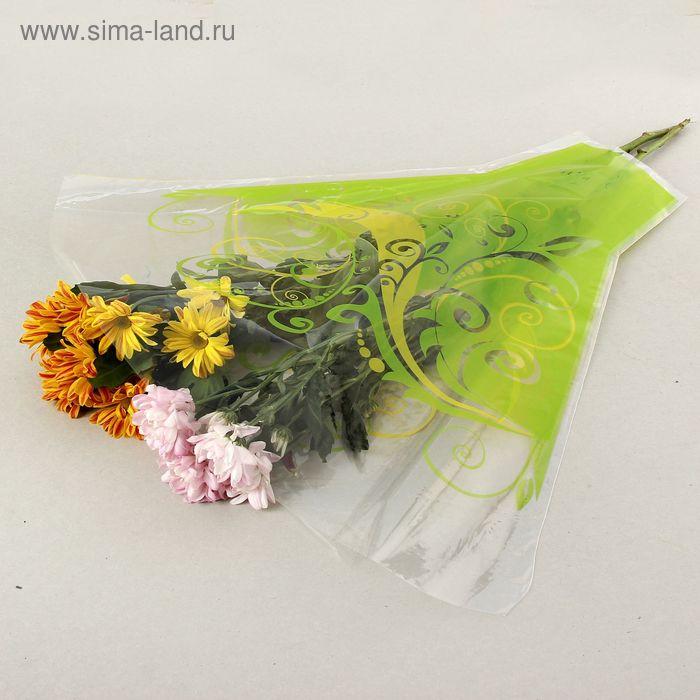 """Пакет для цветов рюмка """"Фэнси"""" салат-желтый 30 мкм 56/60/12"""